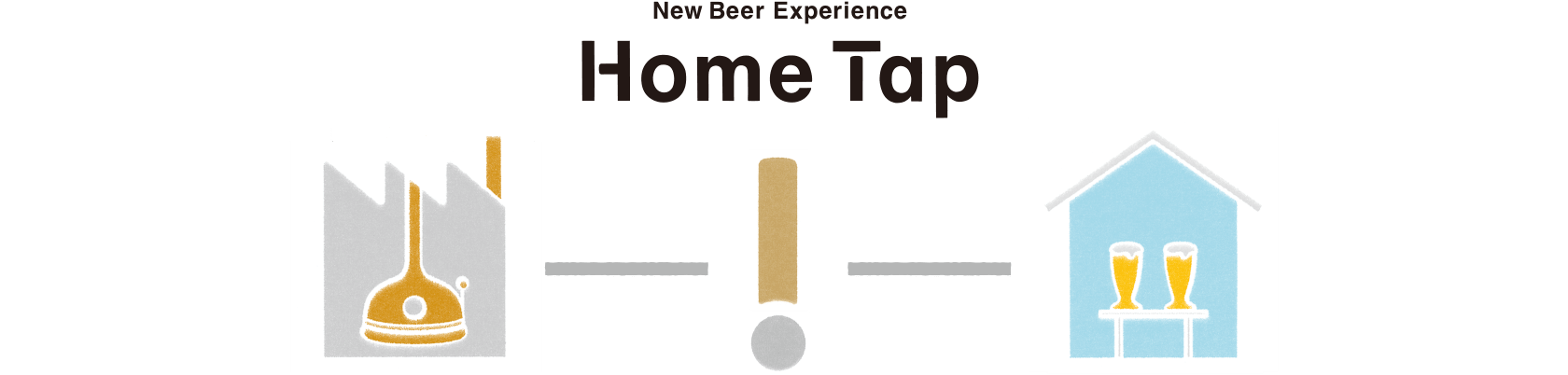 New Beer Experience Home Tap